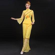 Tradicional danza Custom chino ropa de danza folclórica clásica moderna Yangko ventilador de la danza del traje nuevo 2015
