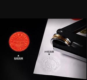 Image 3 - Дизайн собственного тиснения штамп/пользовательский станок для тиснения для персонализированного/индивидуального тиснения штамп с вашим логотипом, персонализированные