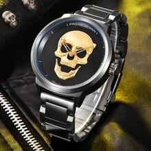 Бренд Pagani в стиле панк 3D череп Личность Ретро Мода Мужские часы большой циферблат Дизайн Водонепроницаемый кварцевые часы Dropshipping