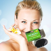 New Cheapest 1PCS Bamboo charcoal Blackheads remove Soap Treat Itching Acne Psoriasis Eczema Dermatitis Soap