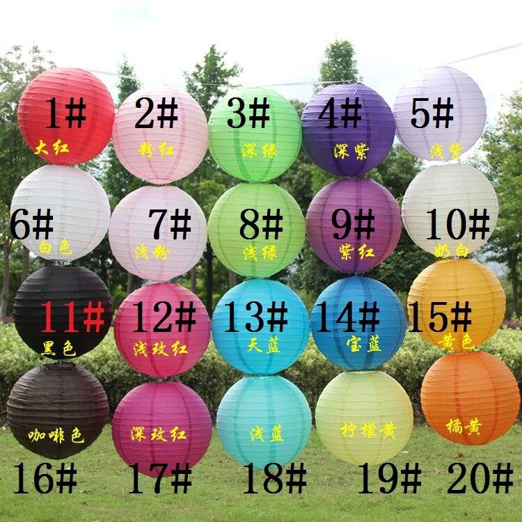 Ξ10pcs 14 round paper lanterns lamp shade wedding birthday party