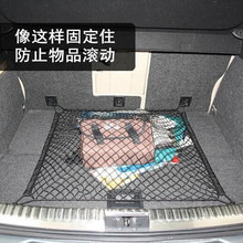 Car Styling Rear Cargo Trunk Storage Net Bag CASE For Geely X7 Vision SC7 MK Cross Gleagle BOUNS M11 INDIS VERY GX7 SX7 ARRIZO(China)