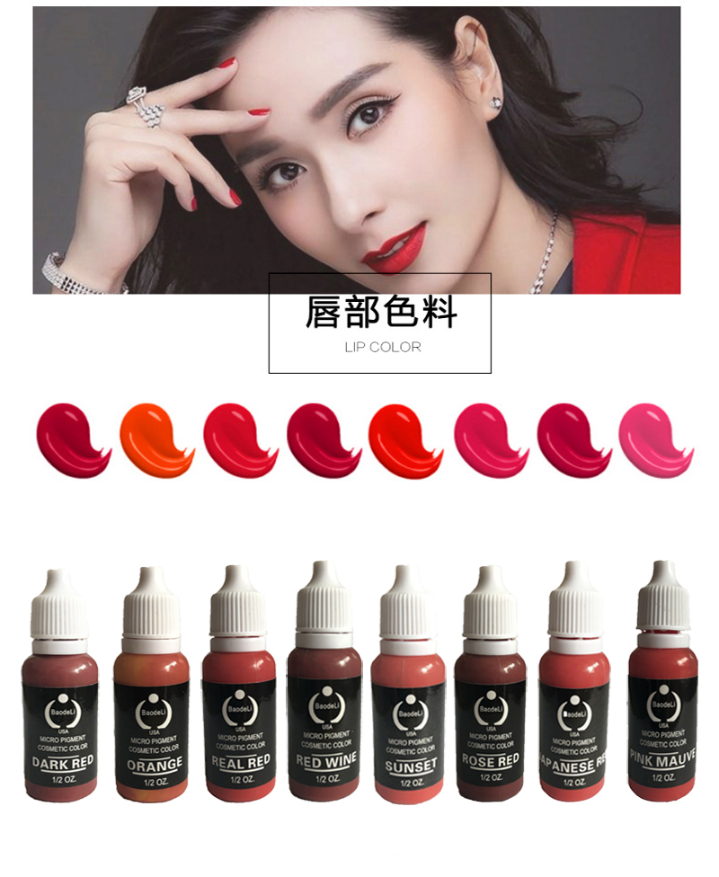 Free Shipping 23pcs Biotouch Tattoo Ink Permanent Makeup Eyebrow Eyeliner Pigment Used For Manual Pen or Permanent Makeup Machin free shipping 3 pp eyeliner liquid empty pipe pointed thin liquid eyeliner colour makeup tools lfrosted purple