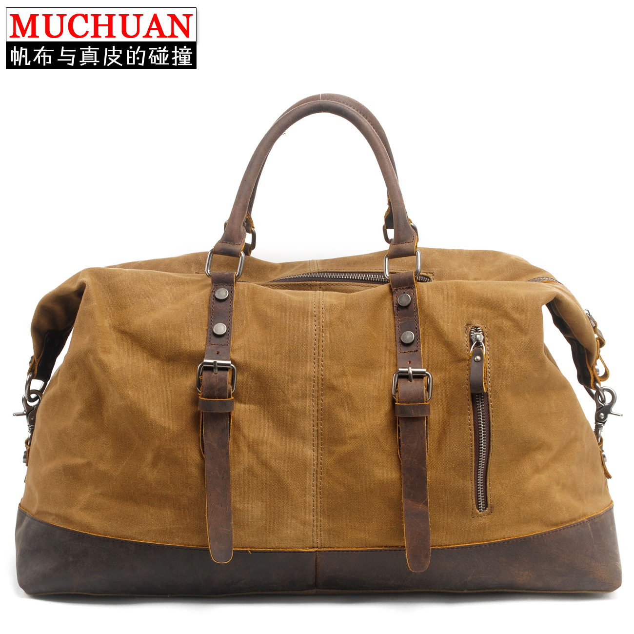 Large-capacity men's travel bag Europe and the United States waterproof canvas Messenger bag Africa bag study abroad package
