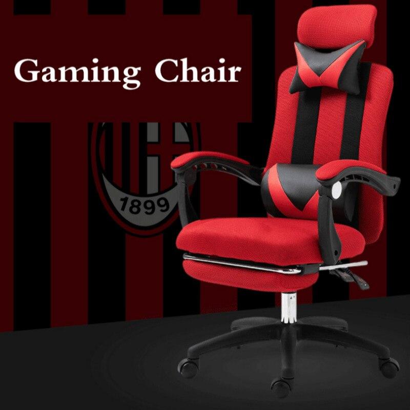 Reclining Gaming Chair Silla Oficina Lifting Swivel Mesh Chair Home Cadeira Gamer Office Computer Chair Silla Gamer