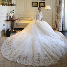 luxurious Wedding Dress Tulle V Neck Three Quarter Sleeve  Applique Floor length Chapel Train Bridal Gown