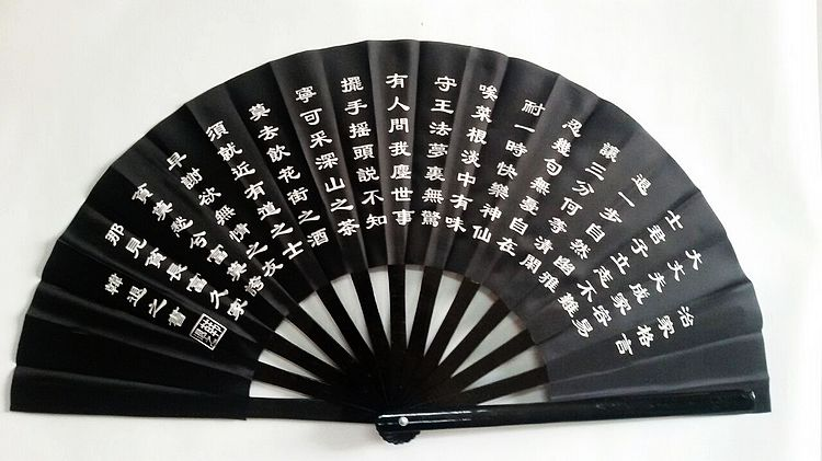 US $16 99 |Tai chi fan bamboo kung fu fan-in Martial Arts from Sports &  Entertainment on Aliexpress com | Alibaba Group