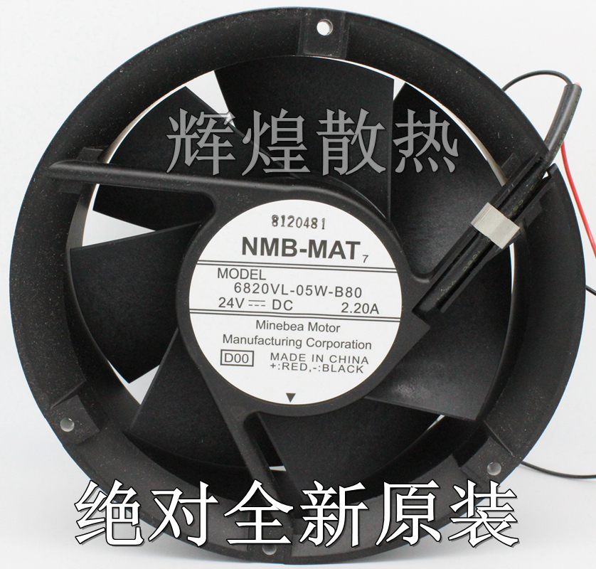 New Original for NMB 6820VL-25W-B80 24V 2.2A 17cm violent cooling fan original nmb refrigerators for panasonic nr c25vx2 bcd 251wxbc frozen club cooling fan