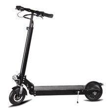 36 В 18.8 a мощный колесо складной Электрический Скутер Литиевую e-велосипед