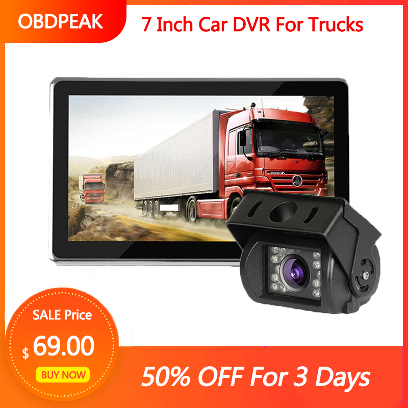 Car DVR 7 inch Rearview Mirror Dual Lens Automatic Video Recorder Night Vision 16 LED For Trucks 35m Cable Dash Cam Car Camera