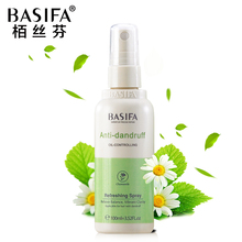 Spray for deep moisturizing hair refresh hair care keratin hair mask and conditioner