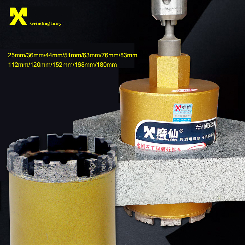 25-180mm Diamond Core Drill Bits Cut Hole Saw M22 For Water Wet Drilling Concrete Perforator Core Drill For Masonry Dry Drilling