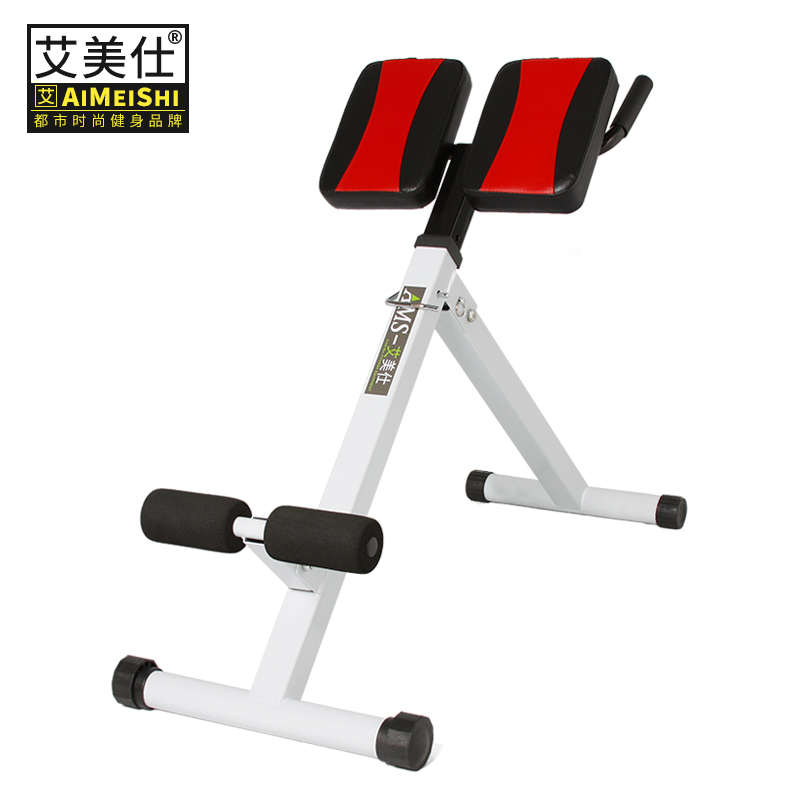 Groovy Us 137 59 29 Off Aimeishi Adjust Hyperextension Roman Chair Sit Up Board Bench Home Gym Fitness Mutifunctional Abdominal Back Extension Exercise In Creativecarmelina Interior Chair Design Creativecarmelinacom