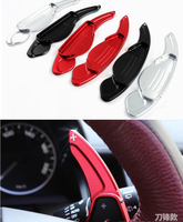 New 2pcs Aluminum Steering Wheel Shift Paddle Shifter Extension For Range Rover Evoque Discovery Sport And