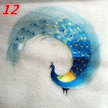 Китайская шелковая двухсторонняя Сучжоу вышивка павлин узор Круглый 20 см используется для сумки одежды ручной веер живопись Декор украшения