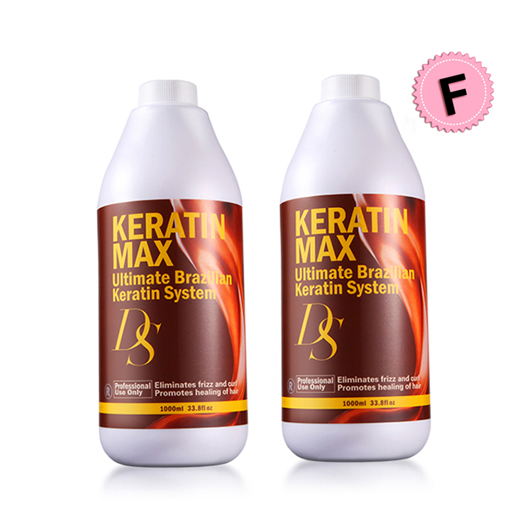 1000ml 2pcs a lot Free Formalin DS Max Keratin Treatment Straighten Curly and Repair Damaged Frizzy Hair Products Free Shipping brazilian formaldehyde free keratin treatment 1000ml repair damaged hair straighten hair best salon products free shipping