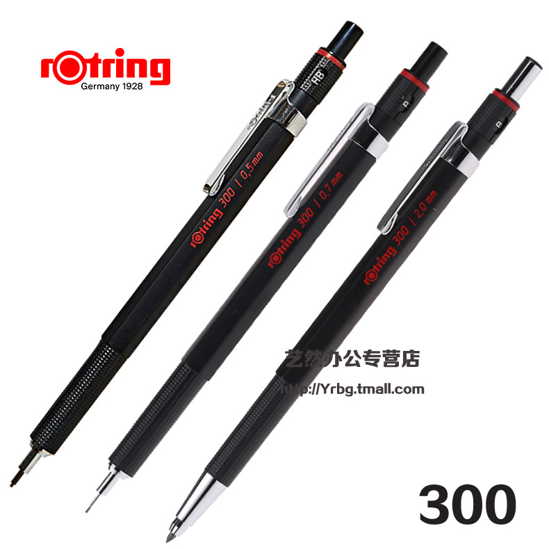Origineel rotring 300 vulpotlood 0,5 mm & 0,7 mm & 2,0 mm