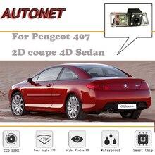 AUTONET камера заднего вида для peugeot 407 2D coupe/4D Sedan/ночное видение/камера заднего вида/камера резервного копирования/камера номерного знака