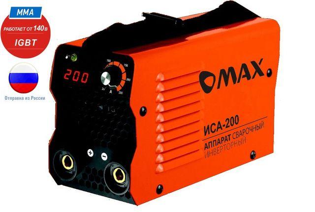 Сварочный аппарат omax бензиновый генератор хутер цена