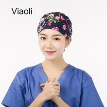 Viaoli Women Unisex Medical Surgical Caps Dentist Caps/hats Pet Doctor Doctors Surgical Scrub Home Skull Scrub Surgeon's Surgery