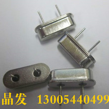 10pcs In-line crystal oscillator HC-49S short leg 48M 48MHZ 48.000MHZ resonator(China)