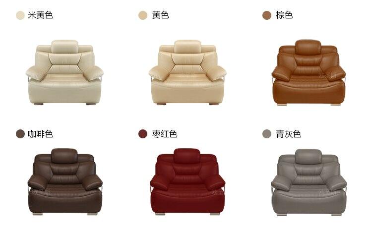 Nuovo design italia moderno divano in pelle morbida e