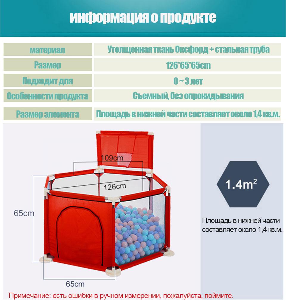 俄语围栏新店_05