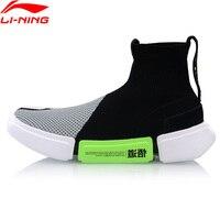 Li Ning Men PFW NYFW ESSENCE II Basketball Leisure Shoes Mono Yarn Breathable LiNing li ning Sport Shoes Sneakers AGBP031 XYL231