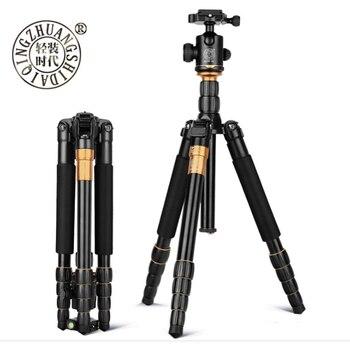 Beike QZSD Q666 Professional Magnesium Aluminium Alloy Tripod Monopod For Travel DSLR Camera Light Compact Portable Stand