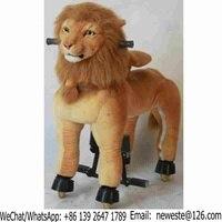 70pcs Large Size Amusement Park Kids Mechanical Animal Lion Kiddie Rides For Sale