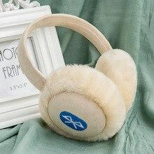 Warmer Oor Hoofdtelefoon Gift