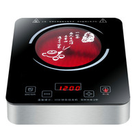 Touch control waterproof 1350W electric ceramic stove cookers mute technology upgrade section induction cooker