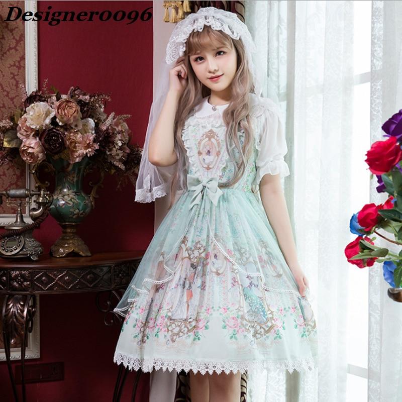 Classique Lolita Kawaii fille Style japonais robe d'été impression numérique dentelle Lolita Costume gothique Court femme de chambre vêtements vert abricot