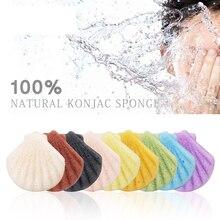 NEW shell shape Natural Facial Konjac Sponge 100% natural by steaming the edible konjac fiber no chemical additives SpongeCL0048 natural 100