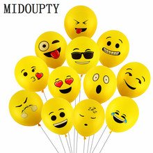 10 Piece 12inch Emoji Balloons Smiley Face Expression Yellow Latex Cute Balloons Wedding Party Cartoon Inflatable Balloons Decor(China)