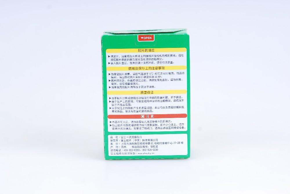 Film Original Fujifilm Instax Mini 8 9 (100 feuilles) pour caméra instantanée mini 7 s 25 50 s 90 Instax Mini Film bord blanc Film 3 pouces - 5