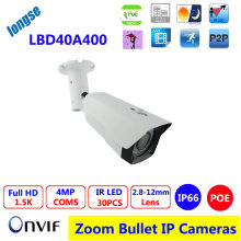 "WDR IP Camera 4MP Ambarella S2L 1/3"" OV 4MP  IP66 Bullet Camera Outdoor ONVIF 2.8-12MM Lens FTP Motion Detect"