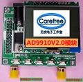 Módulo DDS AD9910 V2.0 fonte de sinal de saída de sinal de 100 MHz oscilador de cristal