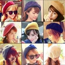 Горячая Распродажа, дешевые модные новые женские шерстяные одноцветные береты, женские зимние теплые шапки, шапка для прогулок, 19 цветов