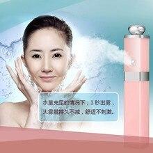 New Arrival Portable Nano Mist Sprayer Facial Body Steamer Moisturizing Skin Care Mini USB Face Spray Beauty Instruments M2