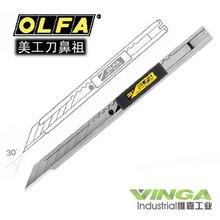 Cutter OLFA Graphic SAC-1 SAB-10 Knife-Angle Slide Auto-Lock Art Stainless-Steel 141B