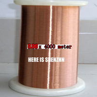 0.06 mm 4000m/ pc, QA 1 155 New Polyurethane Enameled Wire,Copper wire