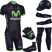 2015 Movistar Team cycling jersey quick dry breathable cycling shirts bike shorts set gel pad cycle Maillot Culotte full