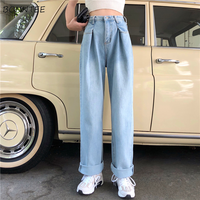 Jeans Women Simple Korean Style Trendy All-match Leisure Loose High Quality Fashion Elegant Summer 2019 Wide Leg Trousers Daily