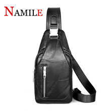 2019 new fashion stitching trend couple shoulder diagonal chest bag soft and comfortable wild