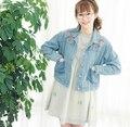 Plantas de flores bordado Da Vuelta-abajo de manga larga denim jacket outwear las mujeres mori chica otoño