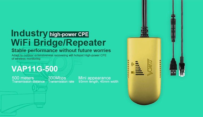 VAP11G-500 répéteur WiFi haute puissance sans fil de qualité industrielle/Client AP/pont/Booster/Extender/amplificateur 500 mètres - 3