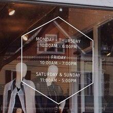 Store Hours Sign - Simplistic Modern Business Vinyl Hexagon Decal Of Operation Sticker For Glass Window Door BH04