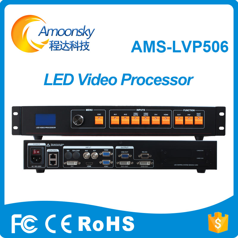 lvp506 video processor color quad processor with linsn sending card for energy saving full color led screen