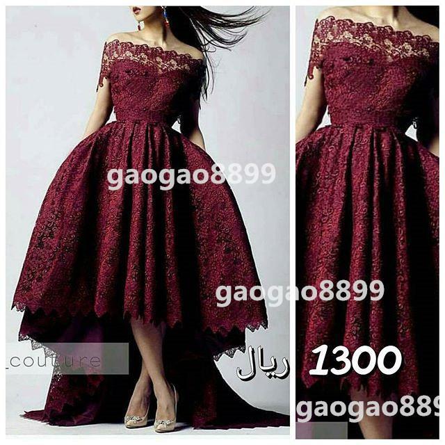 Burgundy Maroon Kaftan Dubai High Low Prom Dresses Lace Off Shoulder